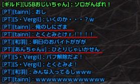 tera2_660.jpg