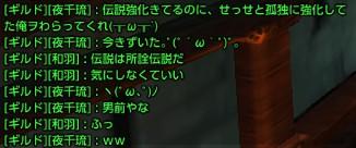 tera2_71.jpg