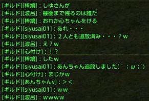 tera2_726.jpg
