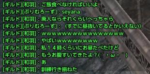 tera2_804.jpg