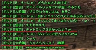 tera2_85.jpg