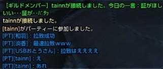 tera2_9.jpg