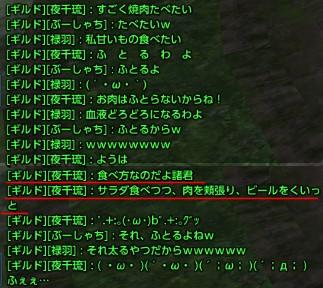 tera2_939.jpg