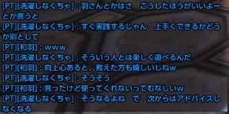 tera2_976.jpg