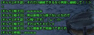 tera3_154.jpg