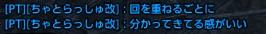 tera3_197.jpg