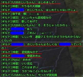 tera3_36.jpg