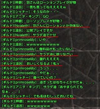 tera3_64.jpg