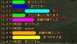 tera3_93.jpg