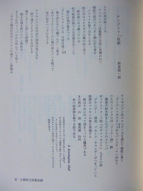 s-DSCF8692.jpg