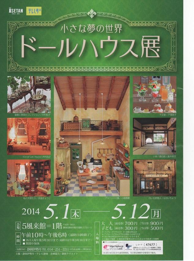shizuoka_1_s.jpg