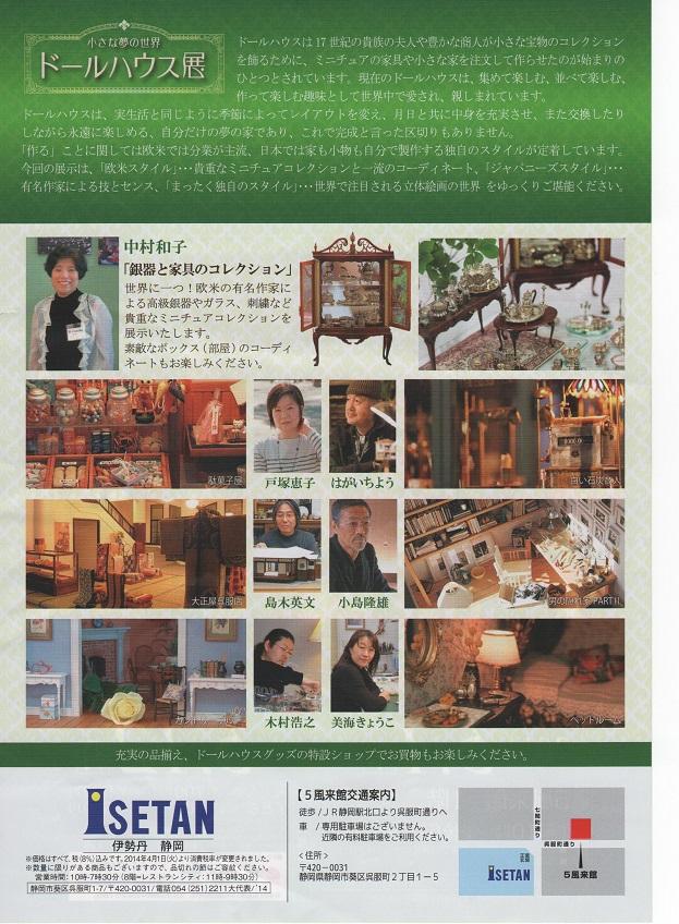 shizuoka_2_s.jpg
