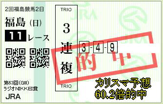 20140706b.jpg