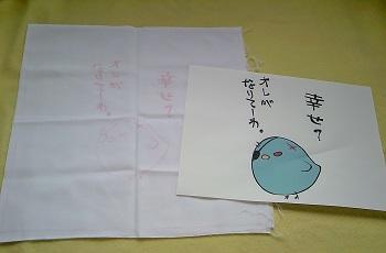 20140427やさぐれ青い鳥下絵