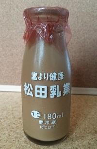 20140504牛乳瓶