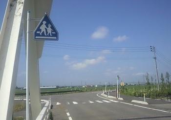 20140706橋の標識