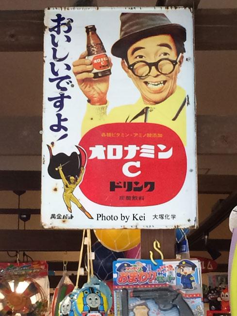 駄菓子屋♪