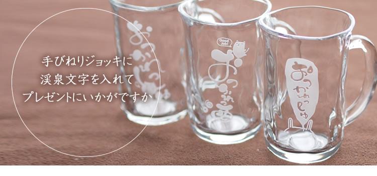 glass005-02.jpg