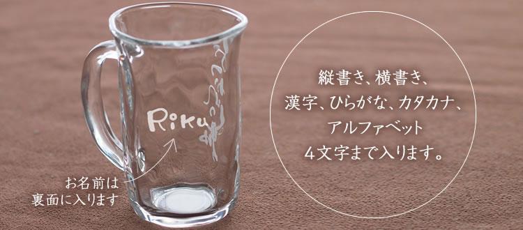 glass005-03.jpg