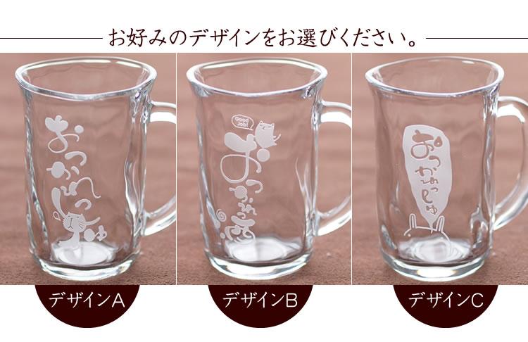 glass005-04.jpg