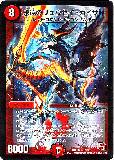 card100002154_1.jpg