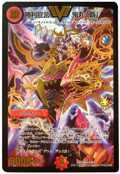 card100013565_1.jpg