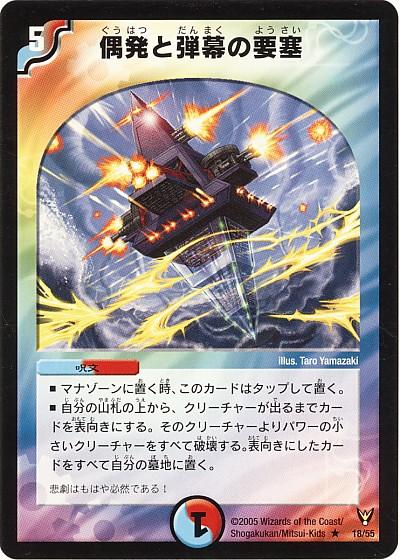 card73713611_1.jpg