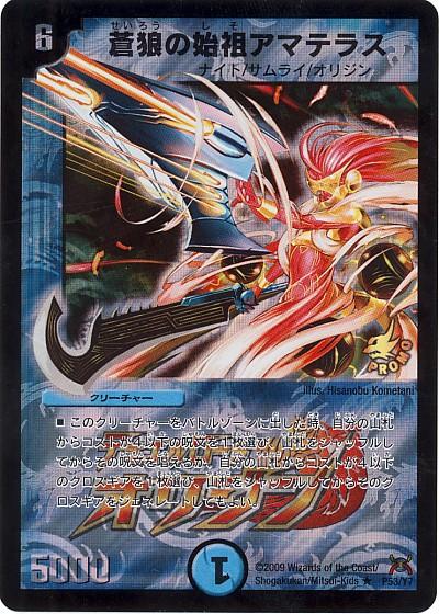 card73715407_1.jpg