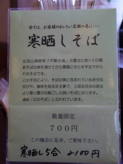P1300999.jpg