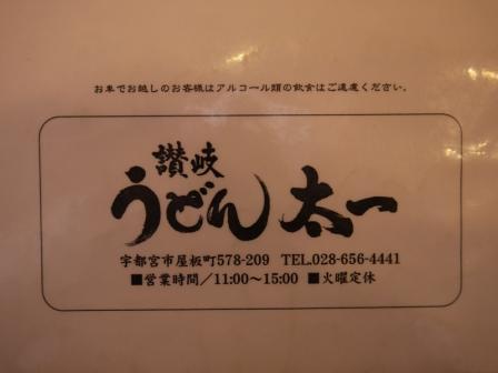 P1310574.jpg