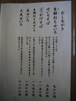 P1310891.jpg
