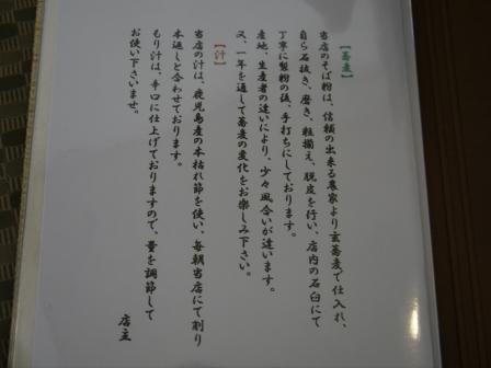 P1310895.jpg