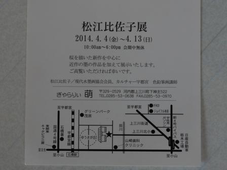 P1320610.jpg