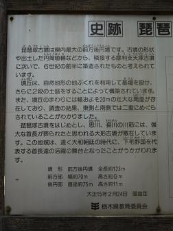 P1330181.jpg