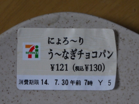 P1380024.jpg