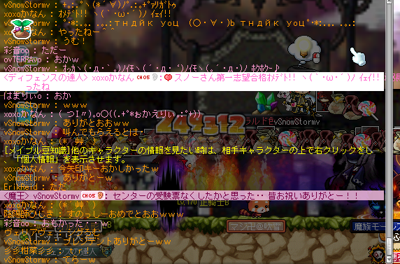 2014-3-10-2.png