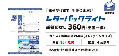 c2_text02.jpg