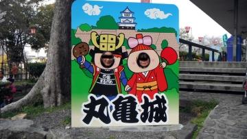 2014-4-6sanuki058.jpg