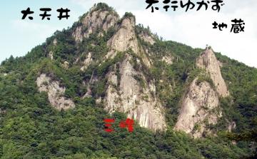 seppiko-iwaba.jpg