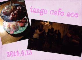 2014_4_13 Tango Cafe Ace
