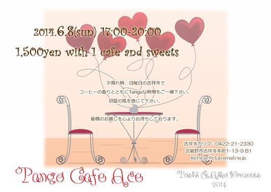 2014.6.8 Tango Cafe Ace