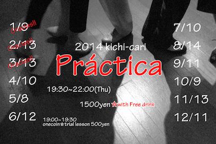 Practica2014_4_10