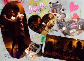 2014_5_25_Tango Cafe Ace Aiko'sBDM