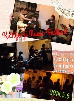 2014.5.6 吉祥寺音楽祭ミロンガ