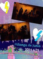 2014_6_29 Milonga de Junio