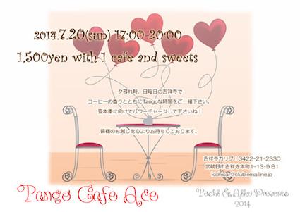2014_7_20_Tango_Cafe_Ace_info