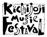 吉祥寺音楽祭公式サイト