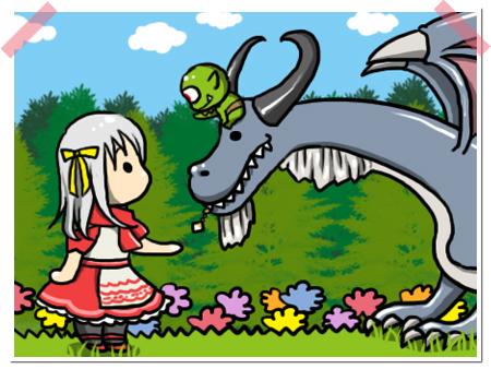 140706_3森のドラゴンさん