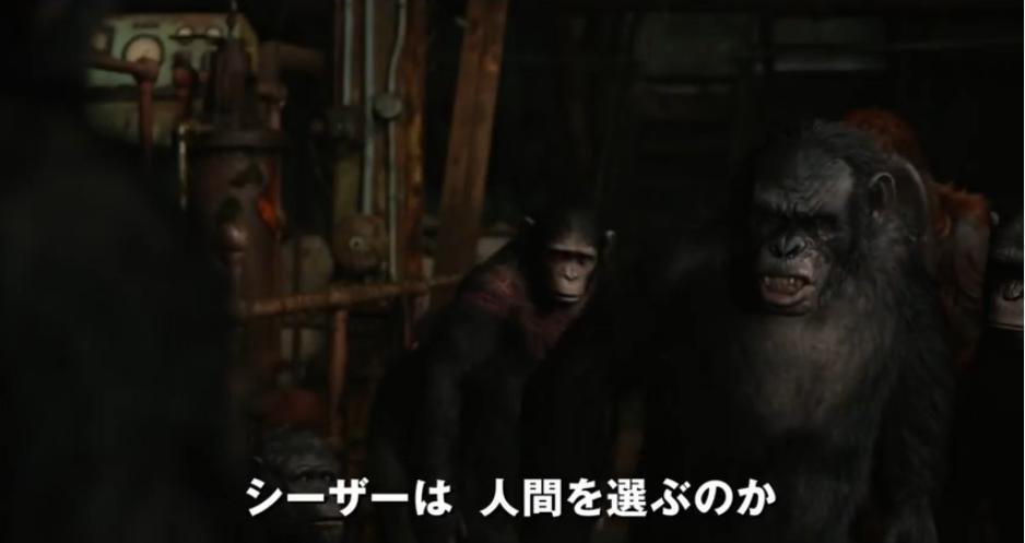 猿の惑星」のシーザーと、ナチス...