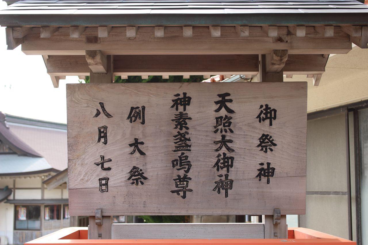 日御碕神社-4